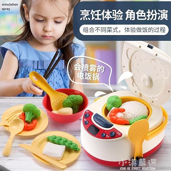 兒童玩具玩具女孩過家家益智女童小孩寶寶生日禮物3-4-5-6歲7CY『小淇嚴選』