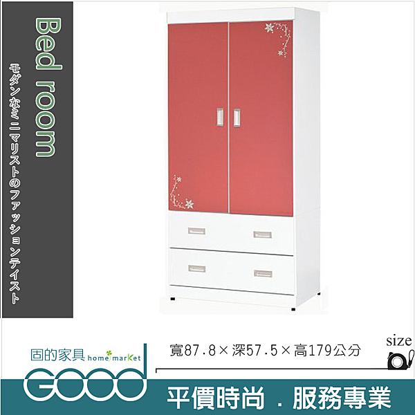 《固的家具GOOD》154-03-AF 粉紅3×6衣櫥(302)
