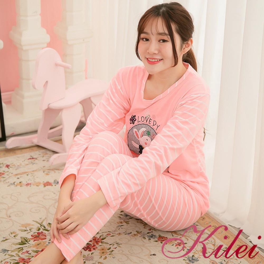 Kilei Q版兔子貼布二件式棉質長袖睡衣組XA3874-01(亮眼桔粉)全尺碼 廠商直送 現貨