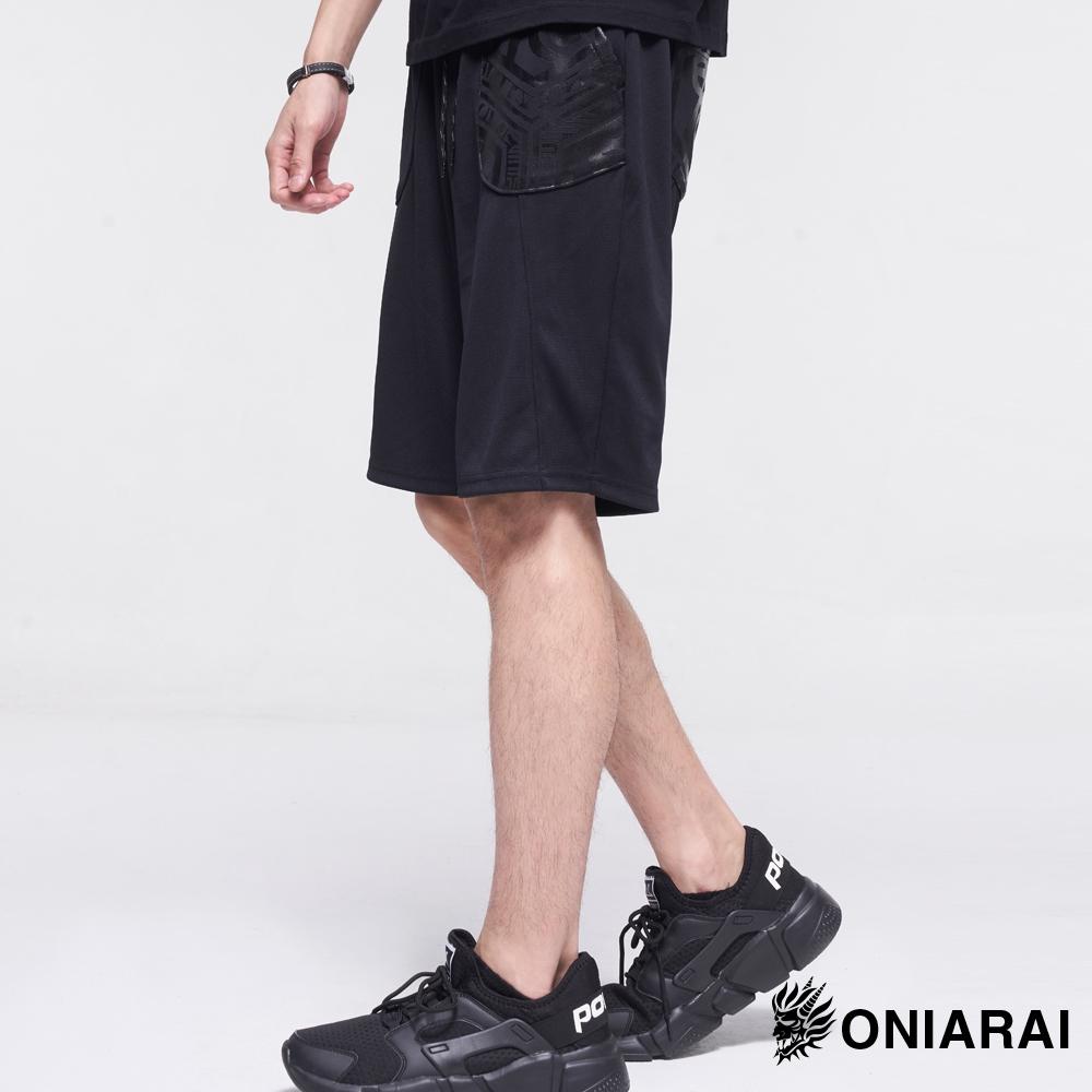 BLUE WAY 鬼洗 ONIARAI - 黑魂拼接運動短褲
