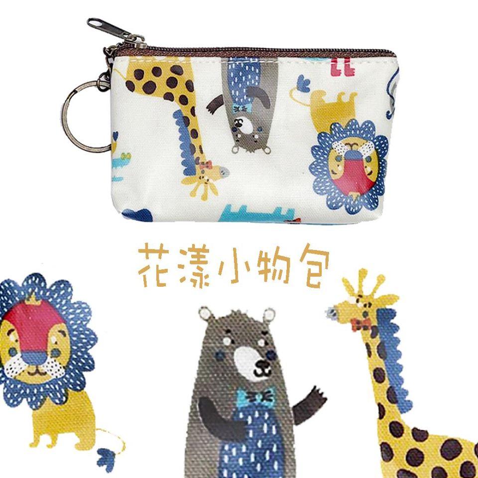 ♧洋品防水袋♧台灣製 花漾小物包 零錢包