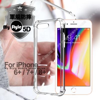 My Style for iPhone 8 Plus /iPhone 7 Plus /iPhone 6 Plus 5.5吋 強悍軍規5D清透防摔殼