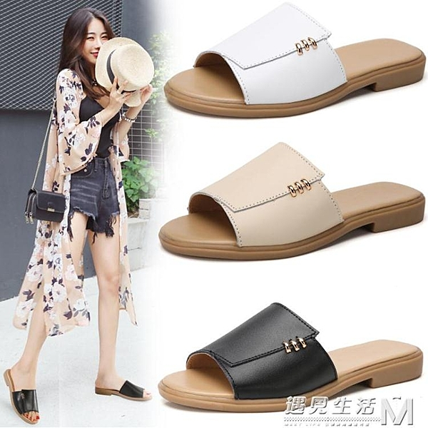 夏季新款拖鞋女外穿平底韓版防滑媽媽鞋中年孕婦一字拖鞋女 遇见生活