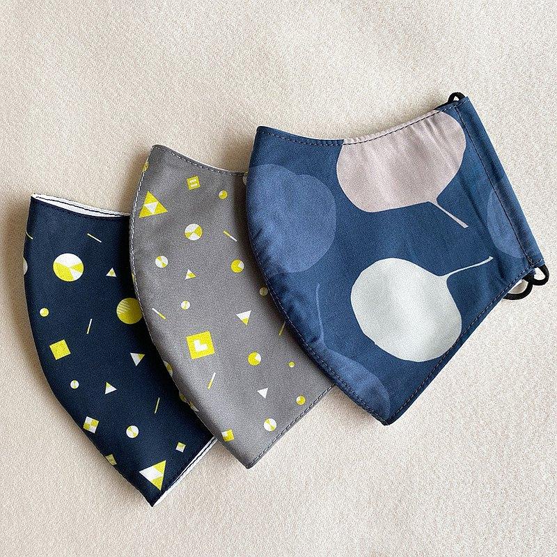布口罩 | 2件優惠賣場