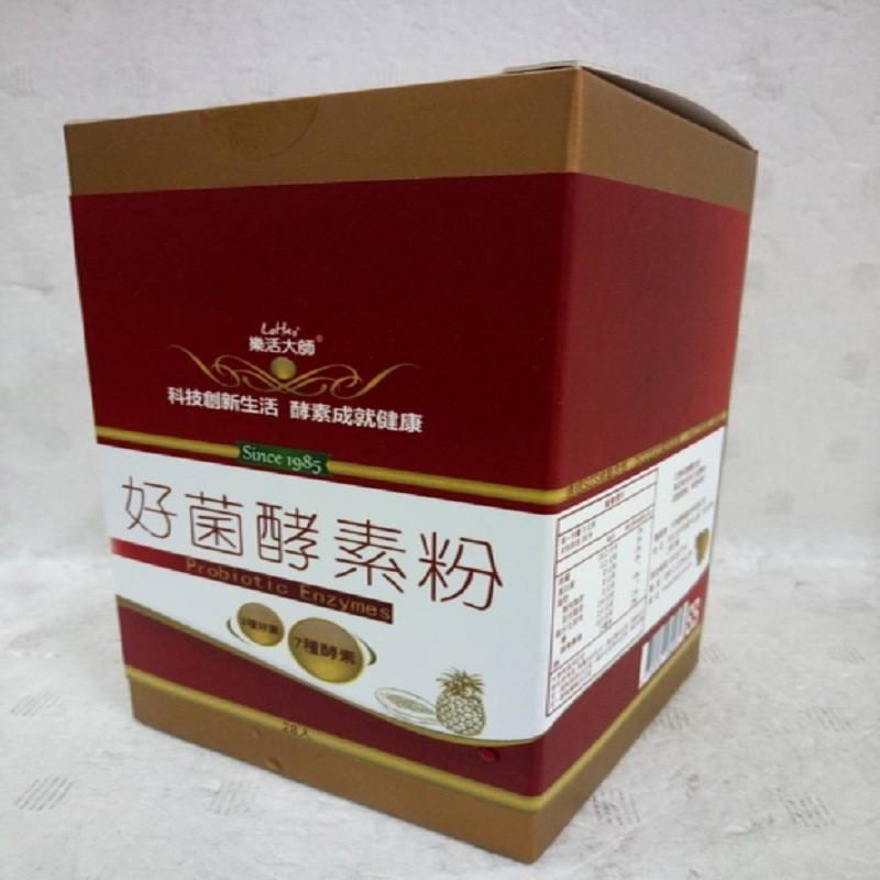 大熊健康~好菌酵素粉3公克×28入/盒~特惠中~