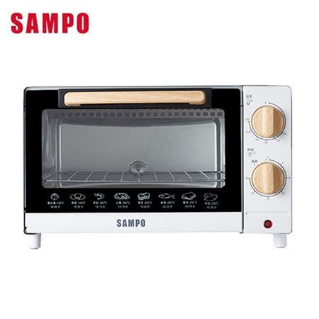 『SAMPO』 ☆ 聲寶 10L溫控機械式電烤箱 KZ-CB10