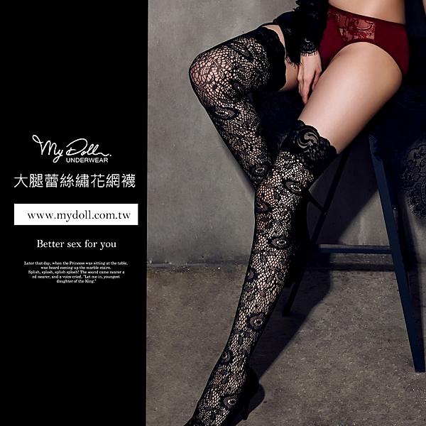 濃情野豔 蕾絲繡花大腿網襪 (黑色) MyDoll