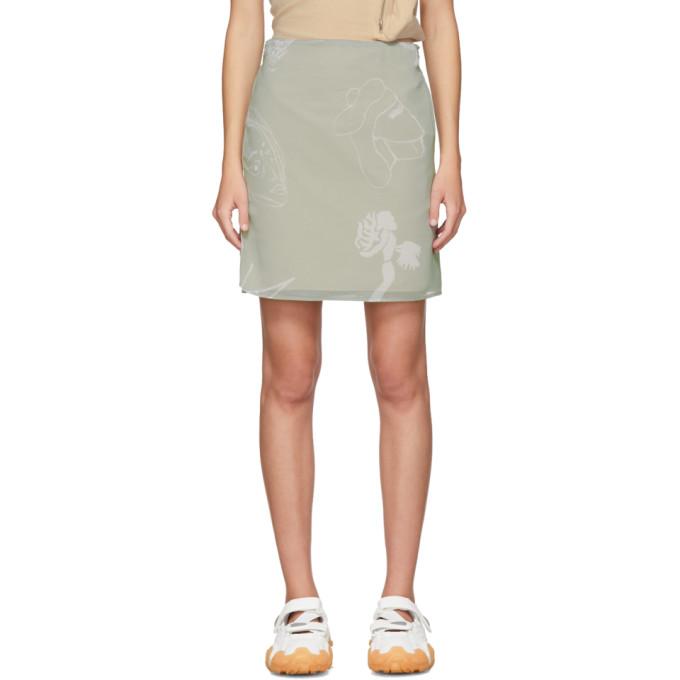 Serapis 灰色 Falafel 裹身短裙