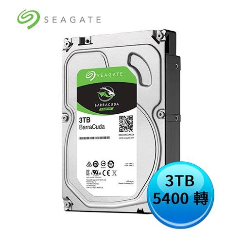 Seagate 希捷 新梭魚 BarraCuda 3TB 3.5吋 5400轉 內接硬碟 ST3000DM007