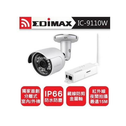 【EDIMAX】訊舟 IC-9110W 室外型HD無線網路攝影機 [富廉網]