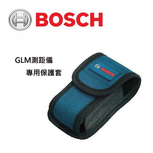 BOSCH 德國 博世 GLM40 雷射測距儀 專用保護套 保護袋 皮套 腰包 GLM-40 原廠公司貨