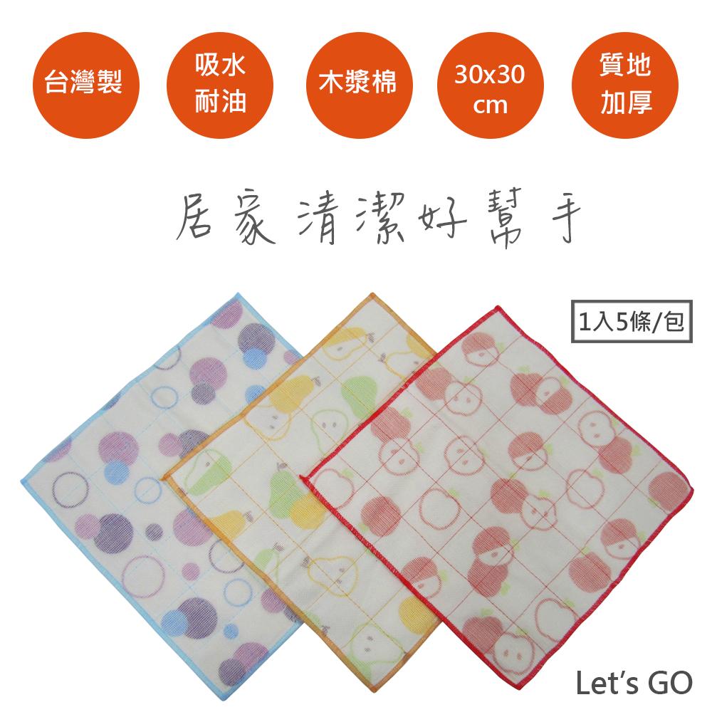 多用途木纖維環保抹布-擦碗/洗碗巾 (1入5條/包)