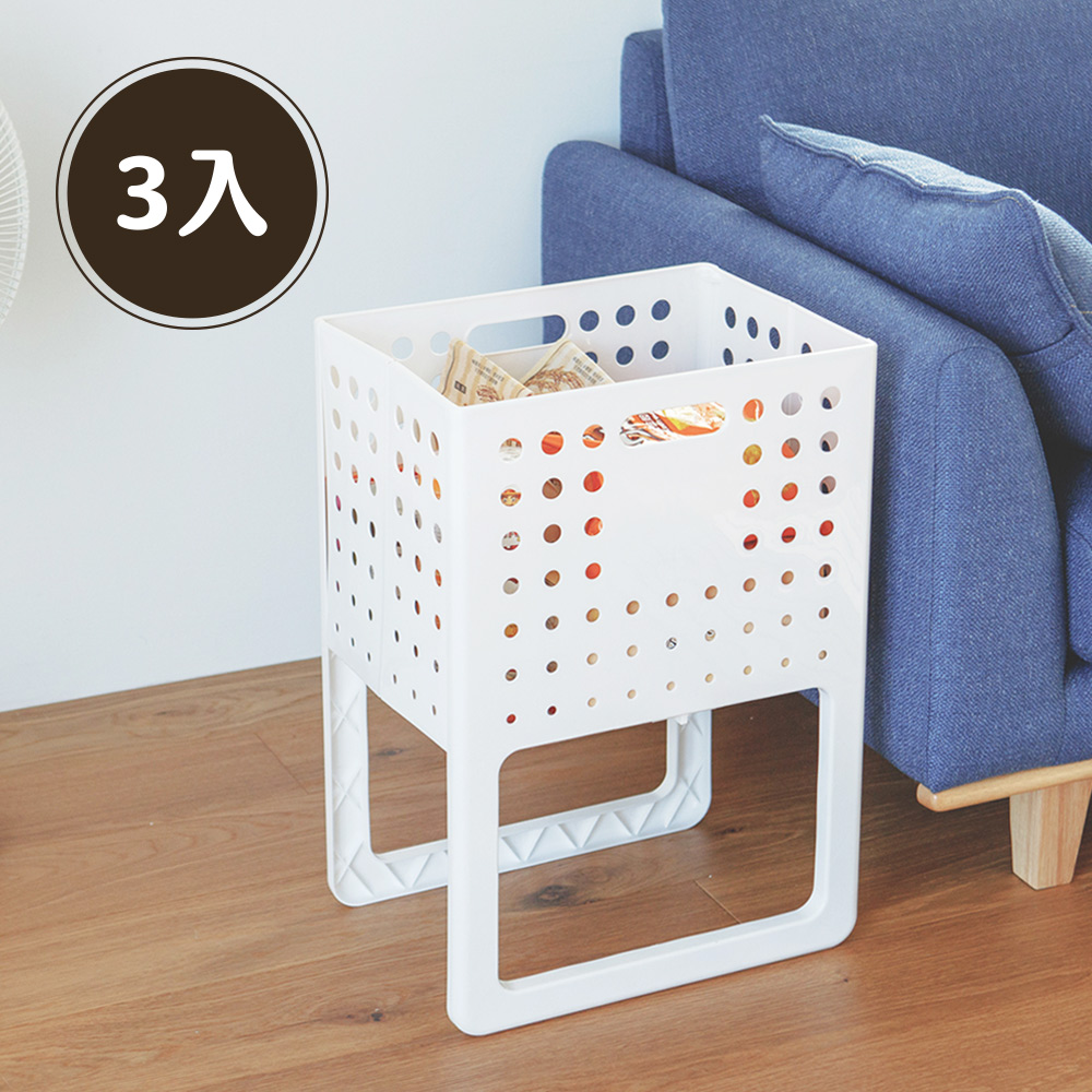 Peachy Life 多功能輕量型折式收納籃/洗衣籃/收納籃/置物籃/玩具箱/摺疊收納籃/3入