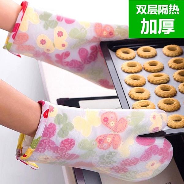 防燙手套耐高溫防滑廚房烘焙微波爐烤箱蒸箱防水加厚硅膠隔熱手套 淇朵市集