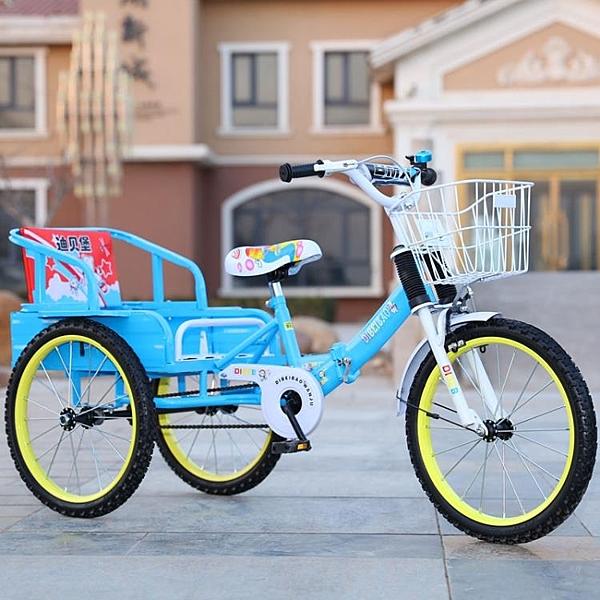 兒童三輪車腳踏車帶斗2-10周歲雙胞胎寶寶折疊小孩帶人三輪自行車 後街五號