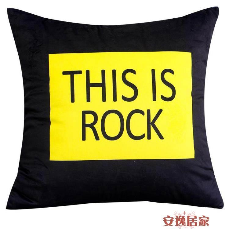時尚流行黃色人像黑白花樣板房沙發靠墊辦公室靠枕靠背抱枕套腰枕 安逸居家