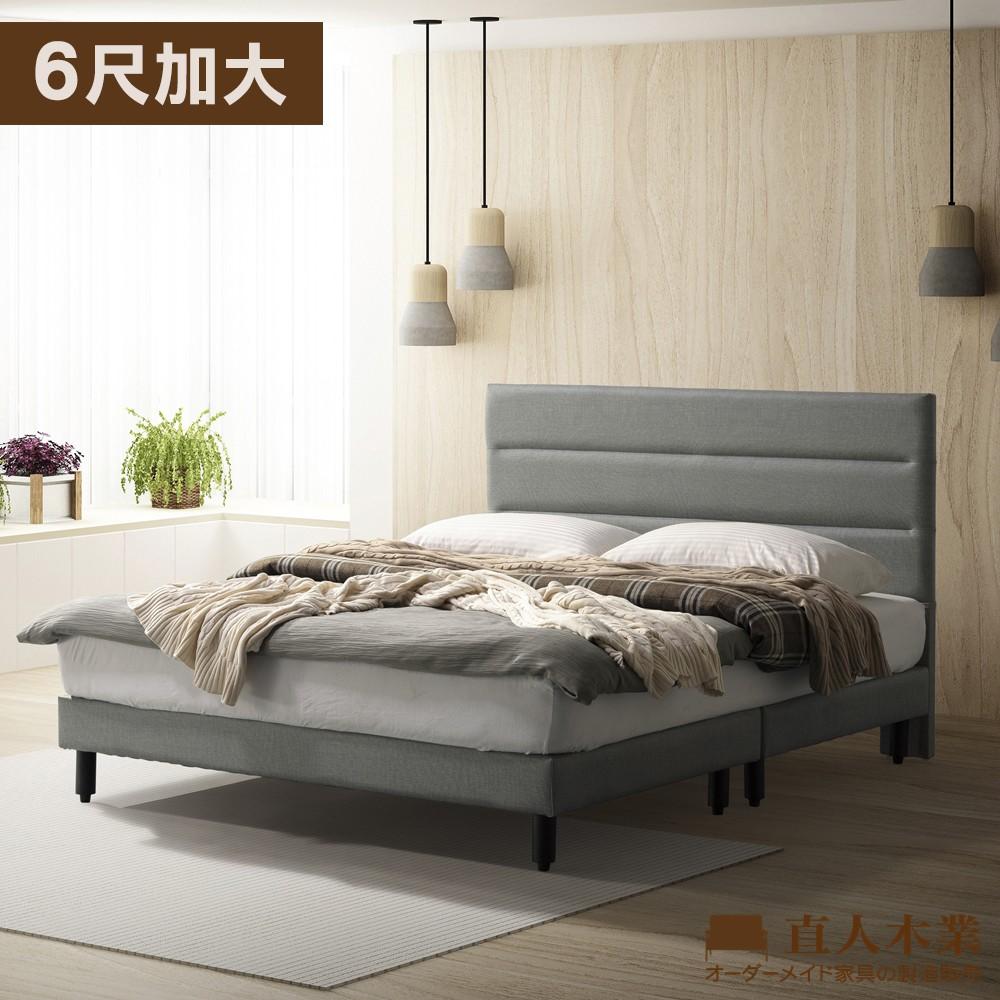 【日本直人木業】設計師款NEWLIVE貓抓皮6尺雙人加大床組