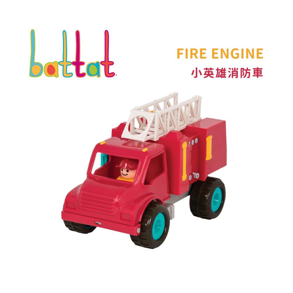 Battat 小英雄消防車 小朋友 玩具 小車車 爸爸媽媽