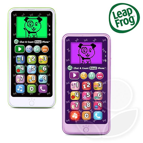 Leap frog 跳跳蛙 炫光智慧小手機 (炫白/粉紫)【佳兒園婦幼館】