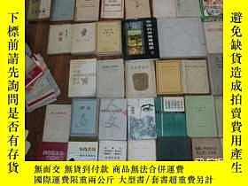 二手書博民逛書店列寧著論馬克思恩格斯及馬克思主義罕見1949年外國文書籍出版局印