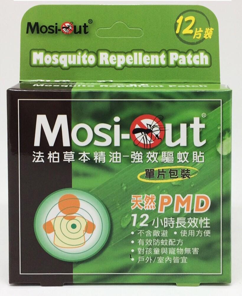 mosi-out~法柏草本精油-強效驅蚊貼(12入)