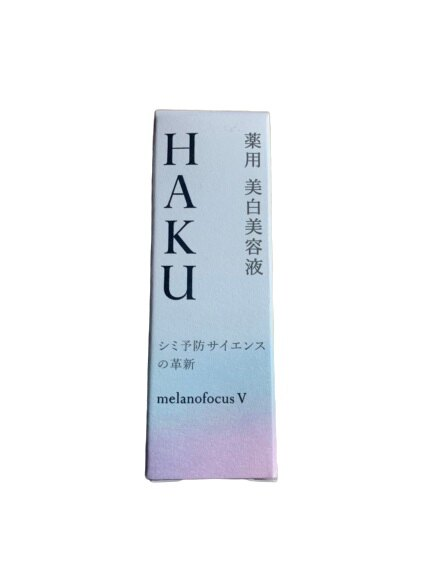 資生堂haku 藥用美白美容液6g 效期2021.02【淨妍美肌】
