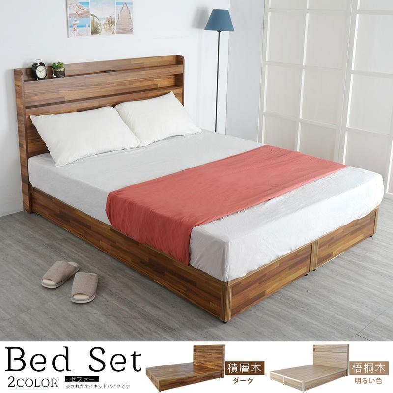YoStyle 宮野日式床組(不含床墊)-雙人5尺/雙人加大6尺(二色) 床台 附插座孔 專人配送