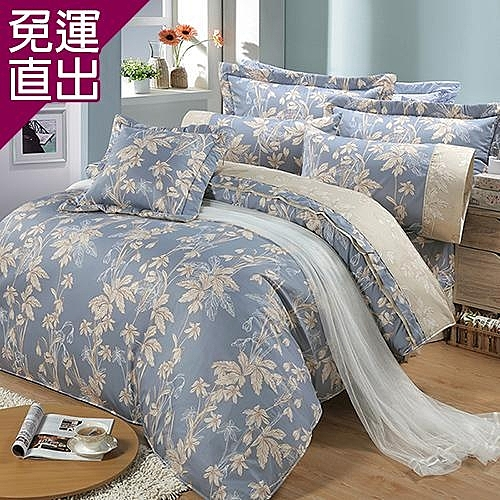 FITNESS 精梳棉雙人加大七件式床罩組-緲緲煙花(灰藍) 6*6.2【免運直出】