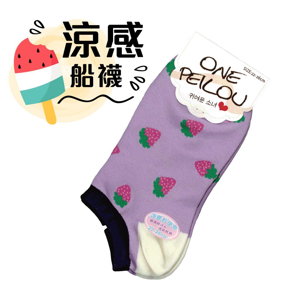 dr.wow夏日涼感少女船襪 短襪-草莓 紫