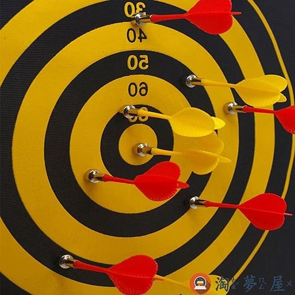 【15寸】減壓飛鏢盤套裝磁性家用健身大號雙面飛鏢盤【淘夢屋】