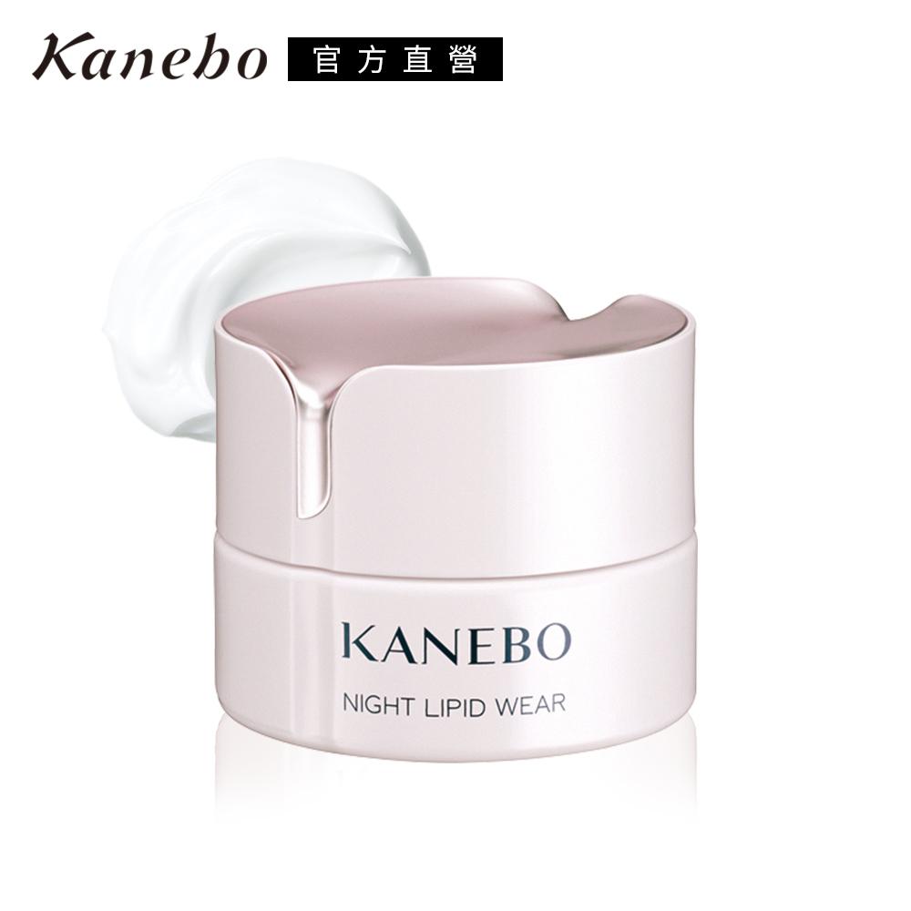 Kanebo 佳麗寶 水潤美肌緊緻晚霜 40mL