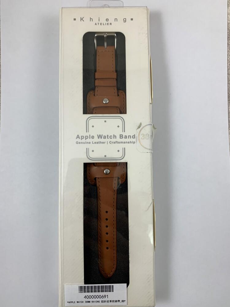 khiengapple watch 38mm 設計皮革款錶帶-咖啡色