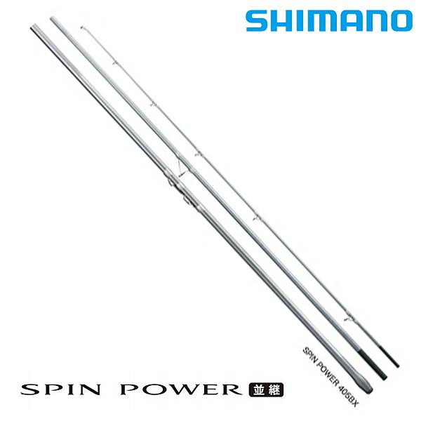 漁拓釣具 SHIMANO 20 SPIN POWER ST 405BX+ [遠投竿]