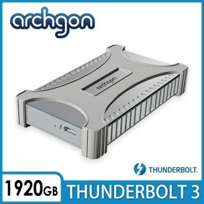 archgon X70 II外接式固態硬碟Thunderbolt 3-1920GB -鑽石銀