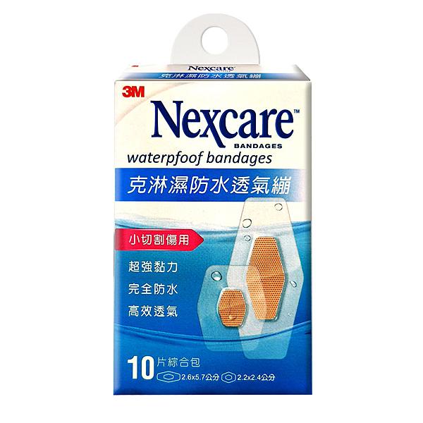 3M Nexcare 克淋濕防水透氣繃(滅菌)(小切割傷用)10片/盒(組合包)(2.6X5.7cm)X6片(2.2x2.4cm)X4片【2015240】