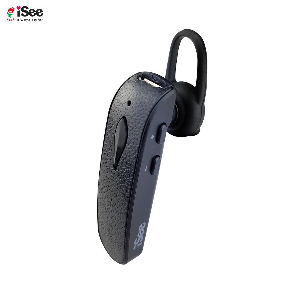 iSee 單耳式音樂藍牙耳機 (IBH-2608)-黑色