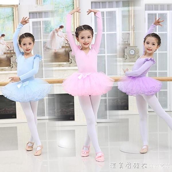 兒童舞蹈服芭蕾舞服練功服跳舞裙舞蹈裙春夏女童演出服棉長短袖 漾美眉韓衣