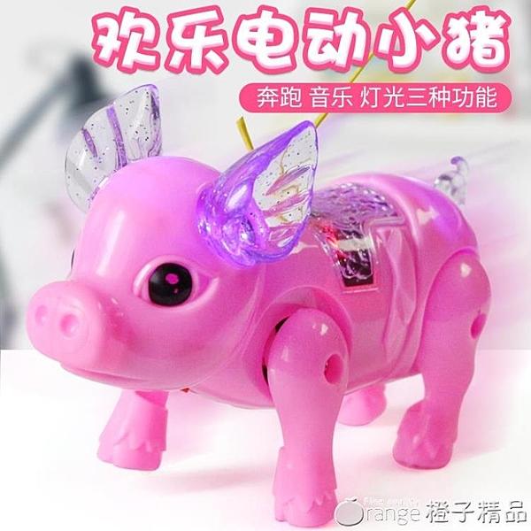 抖音電動牽繩發光小豬玩具帶繩溜豬會跑會走路的兒童網紅同款豬豬 (橙子精品)