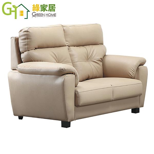 【綠家居】莎曼珊 現代舒柔透氣皮革二人座沙發