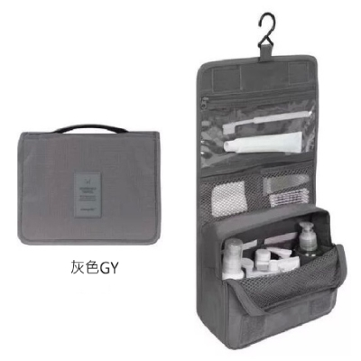 TA1602 GY灰色 新一代旅行用大容量盥洗包收納包化妝包