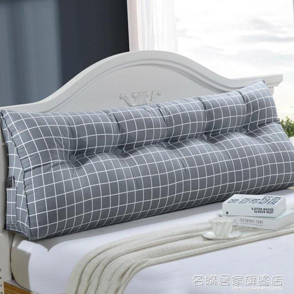 床頭靠墊雙人三角大靠背榻榻米軟包沙發抱枕靠墊床靠墊背護腰靠枕  名購居家 雙12購物節