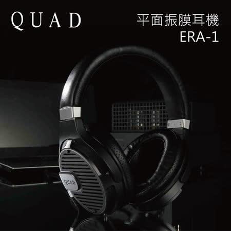 QUAD 英國 平面振膜耳罩式耳機 ERA-1