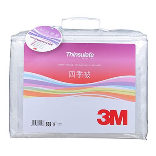 3M 水洗專用被 - 四季棉被雙人尺寸 (6*7)【愛買】