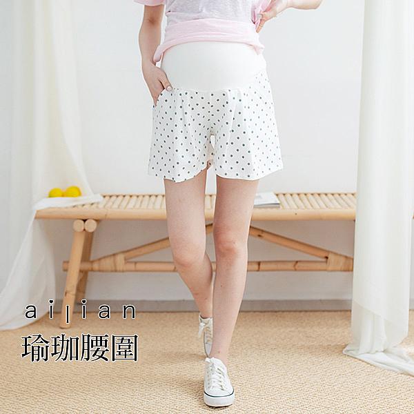 愛戀小媽咪 孕婦褲 甜美點點棉質短褲 瑜珈腰圍 M-XL