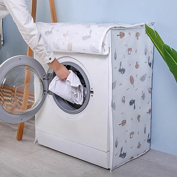 洗衣機罩全自動滾筒洗衣機防水套罩上開【聚寶屋】