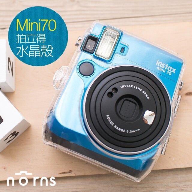 NORNS 【mini70水晶殼】水晶殼 拍立得 保護殼 皮套 相機包