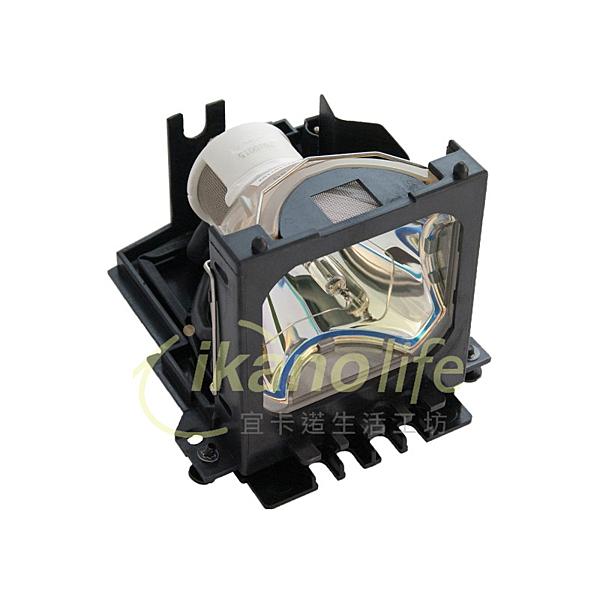 VIEWSONIC-OEM副廠投影機燈泡RLC-006/適用機型PJ1172