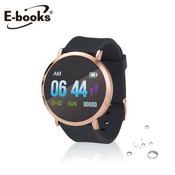 E-books V11 藍牙防水高階鋁合金手錶 黑(E-IPE187)