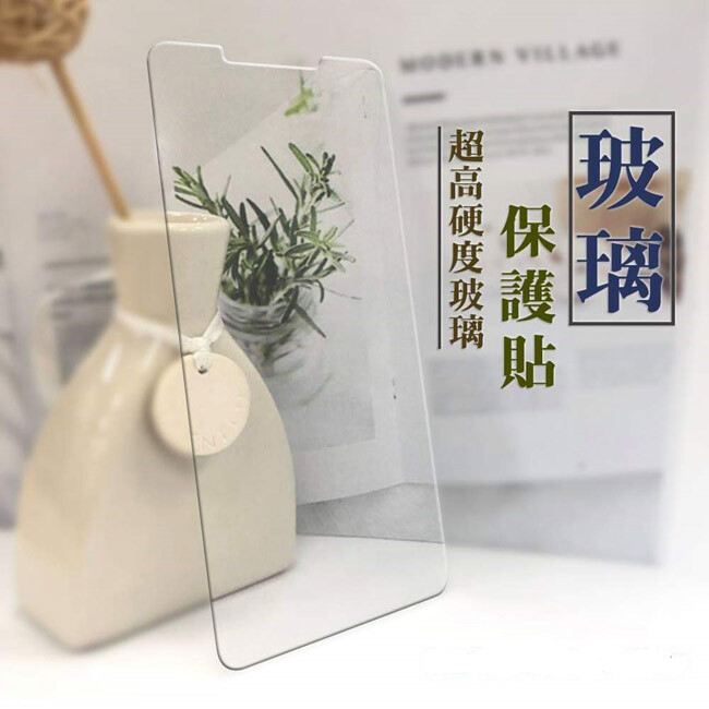 vivo s1 / vivo v17 ( 6.38 吋 )   透明玻璃( 非滿版) 保護貼