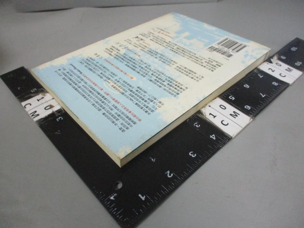 【書寶二手書T8/勵志_BGS】前進台大-一個ABC 從放牛班到保送台大的心路祕旅_戴至中, 鍾子偉